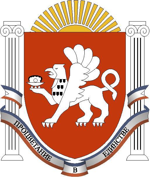 Министерство сельского хозяйства Республики Крым