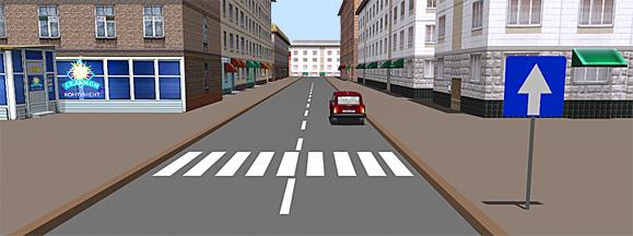 стрелы при одностороннем движении парковаться после пешеходного перехода ответ любители здорового